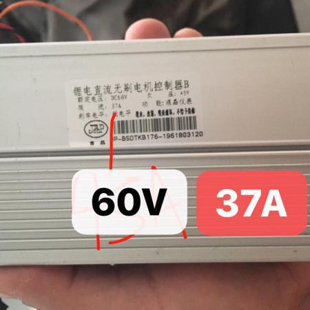 Kontrolery 2x JP 37 A. 60 V